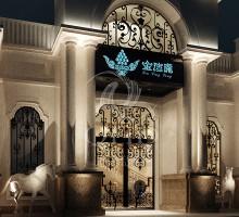 河北省邢台市金玲珑时尚餐厅